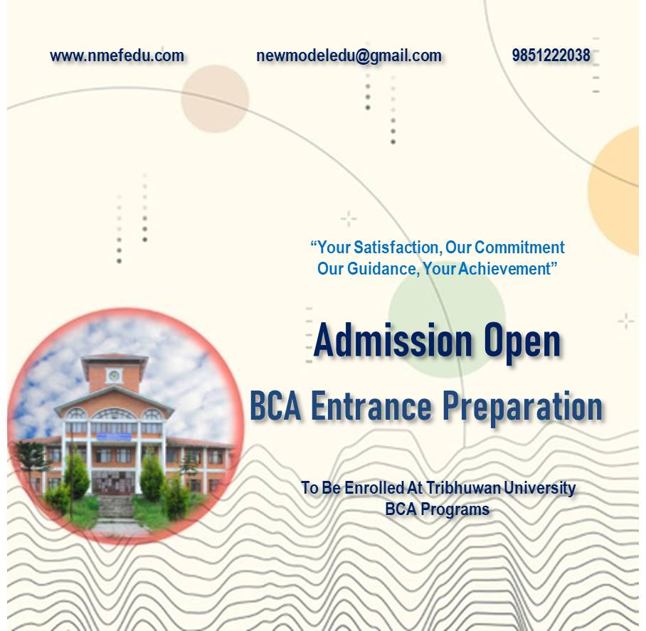 bca entrance banner